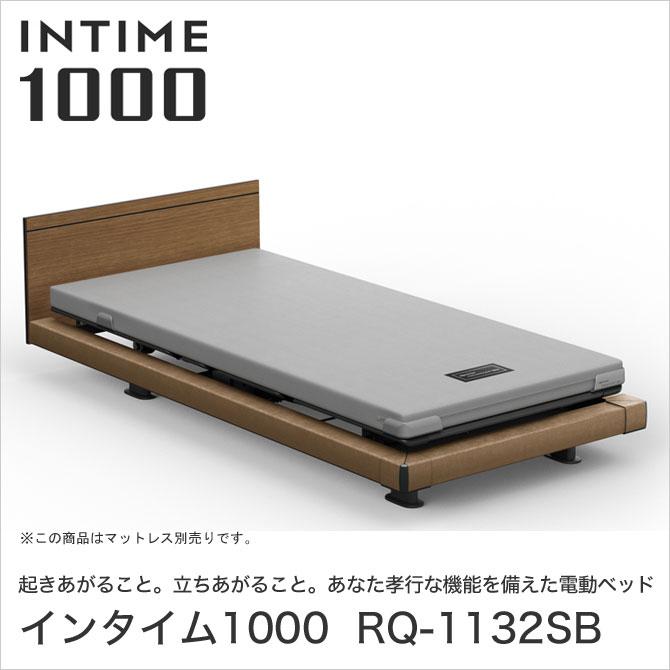 INTIME1000 RQ-1132SB
