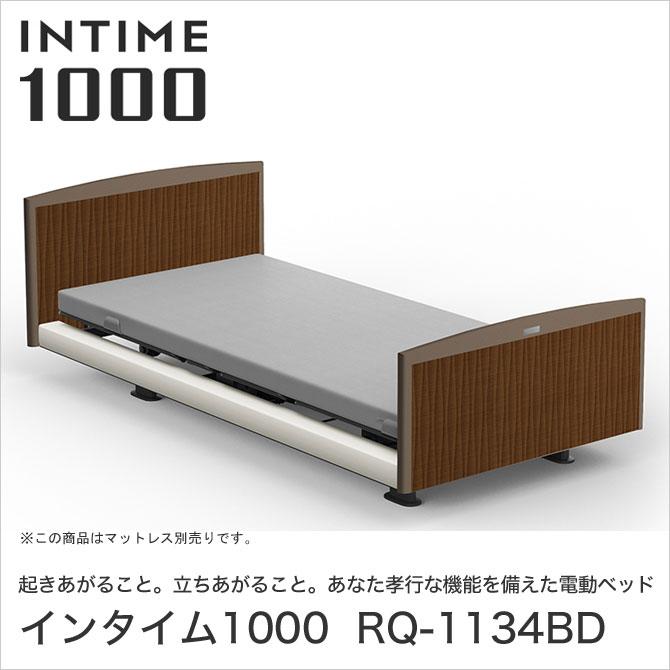 INTIME1000 RQ-1134BD