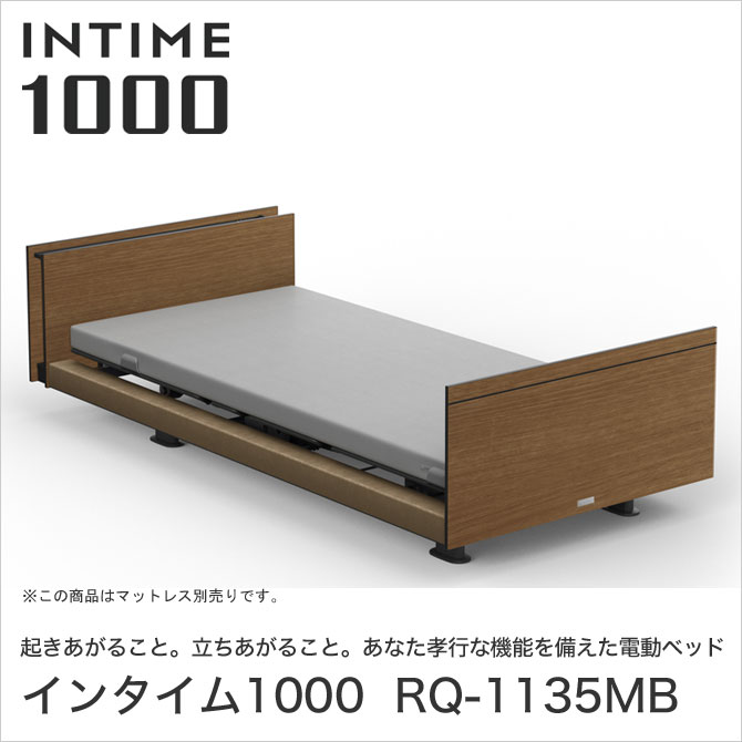 INTIME1000 RQ-1135MB