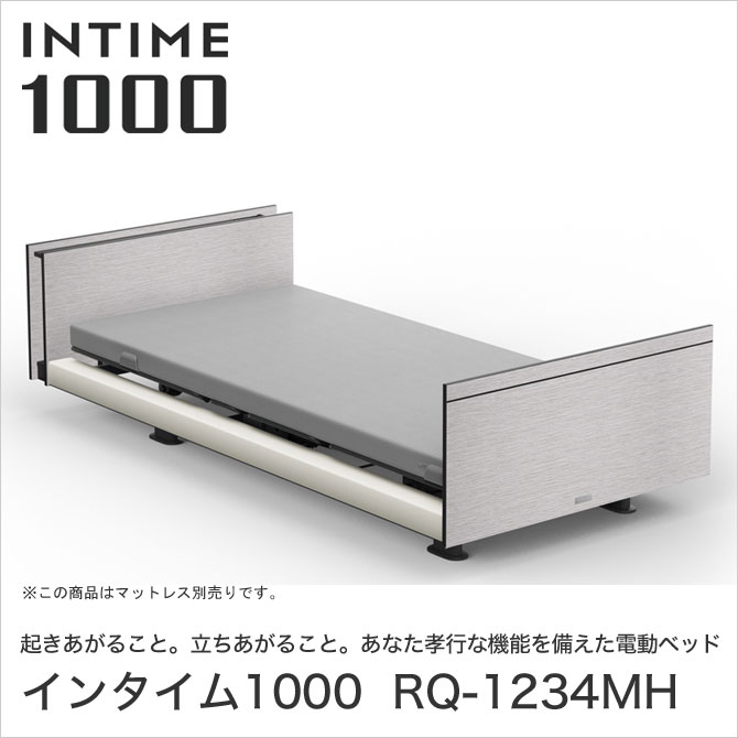 INTIME1000 RQ-1234MH