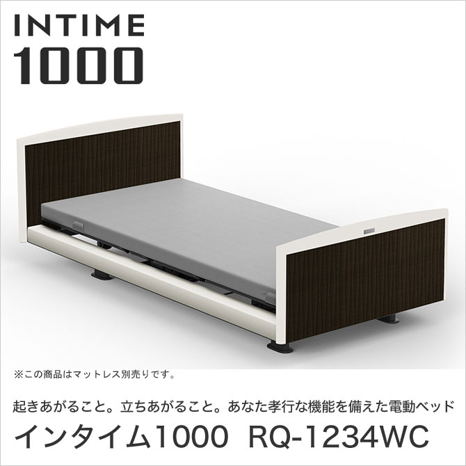 INTIME1000 RQ-1234WC