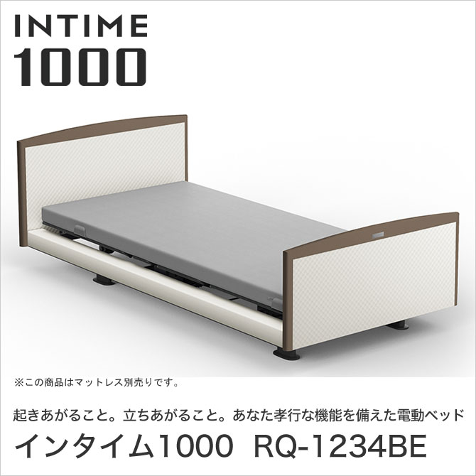 INTIME1000 RQ-1234BE