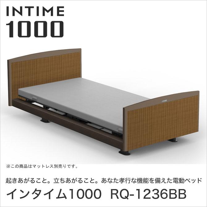 INTIME1000 RQ-1236BB