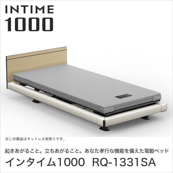 INTIME1000 RQ-1331SA