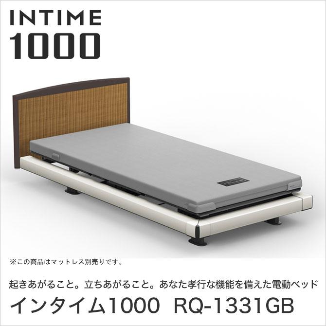 INTIME1000 RQ-1331GB