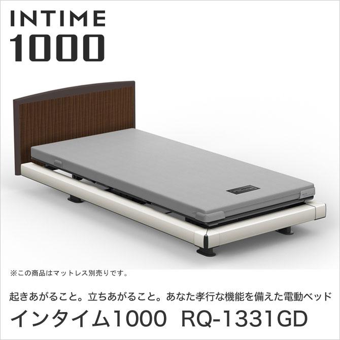 INTIME1000 RQ-1331GD