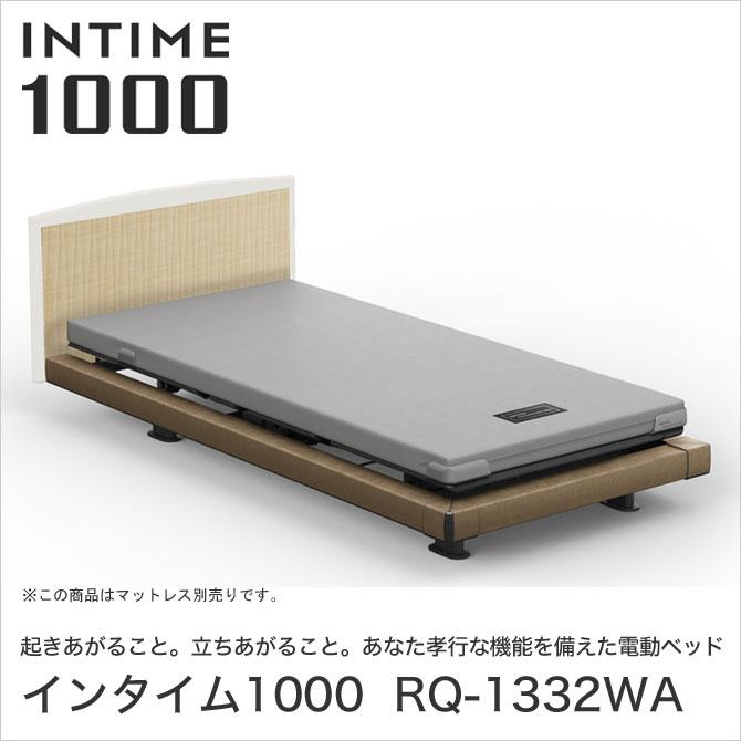 INTIME1000 RQ-1332WA