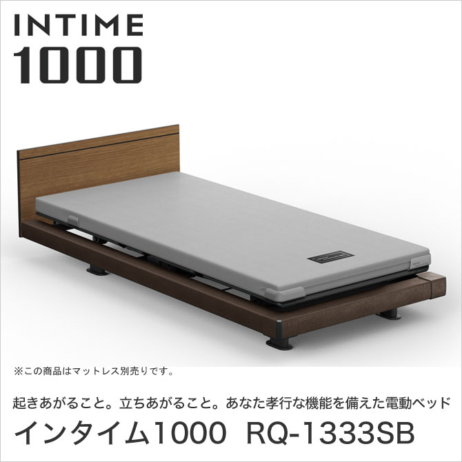 INTIME1000 RQ-1333SB
