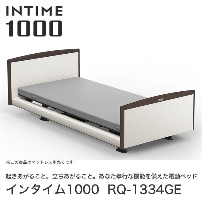 INTIME1000 RQ-1334GE