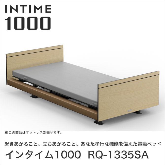INTIME1000 RQ-1335SA