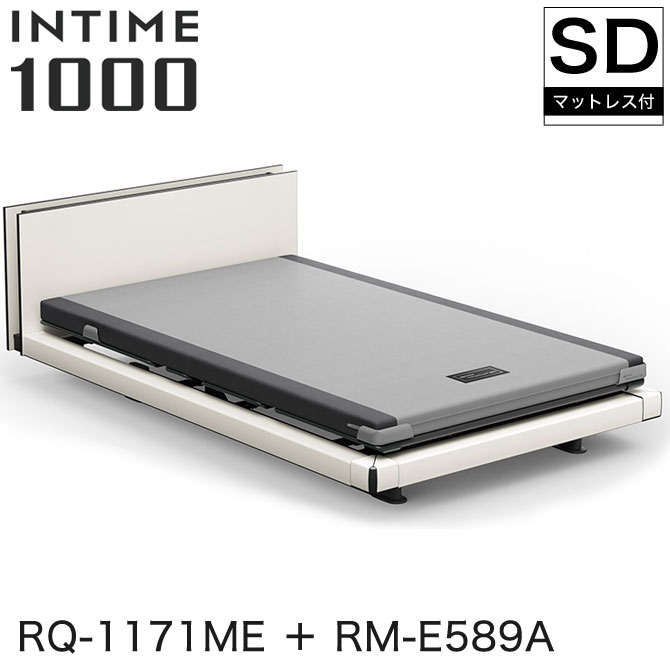 INTIME1000 RQ-1171ME + RM-E589A