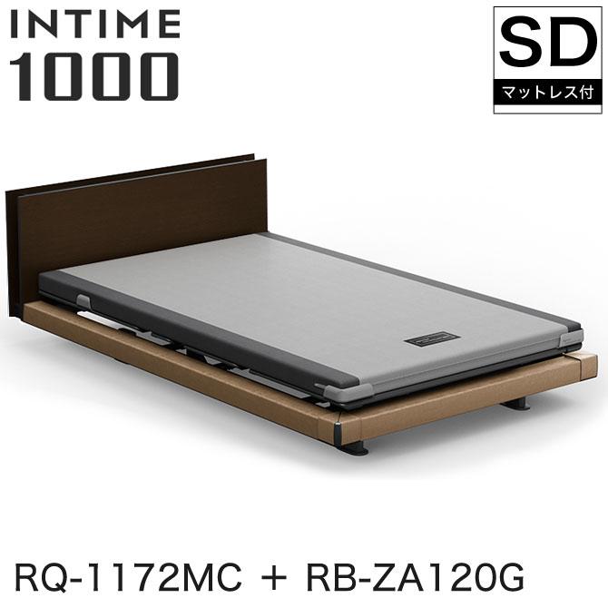 INTIME1000 RQ-1172MC + RB-ZA120G