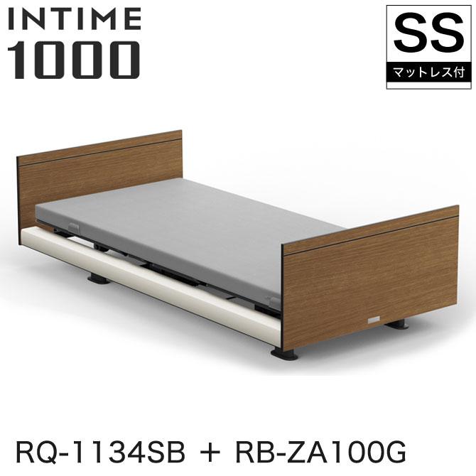 INTIME1000 RQ-1134SB + RB-ZA100G