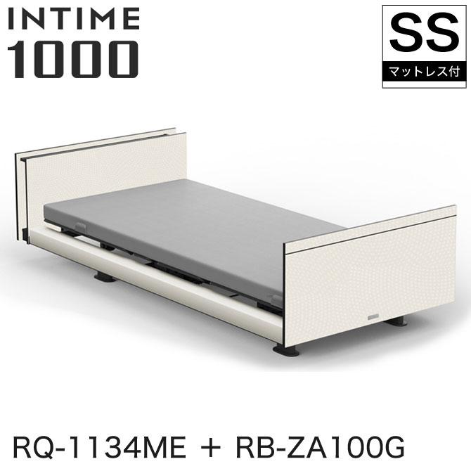 INTIME1000 RQ-1134ME + RB-ZA100G