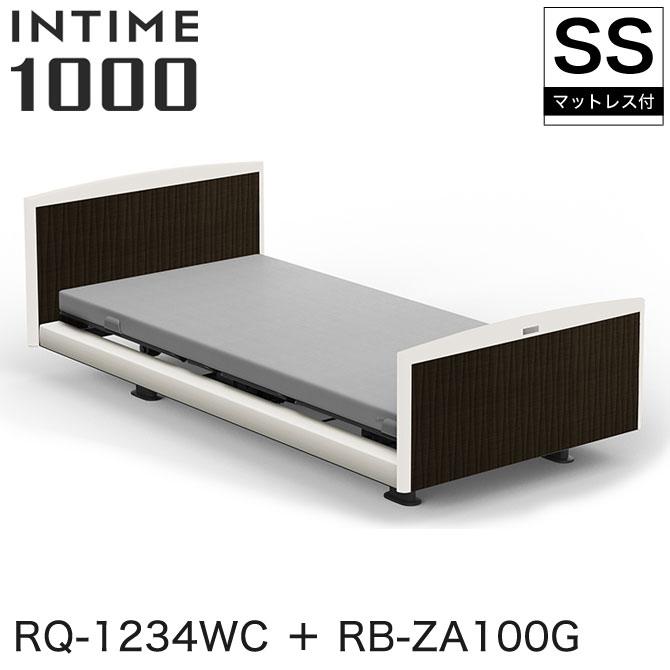 INTIME1000 RQ-1234WC + RB-ZA100G
