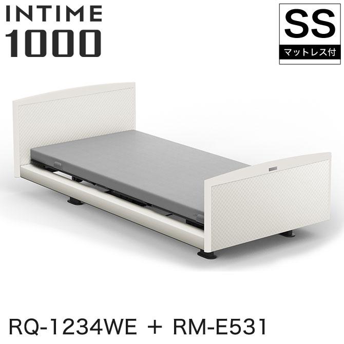 INTIME1000 RQ-1234WE + RM-E531