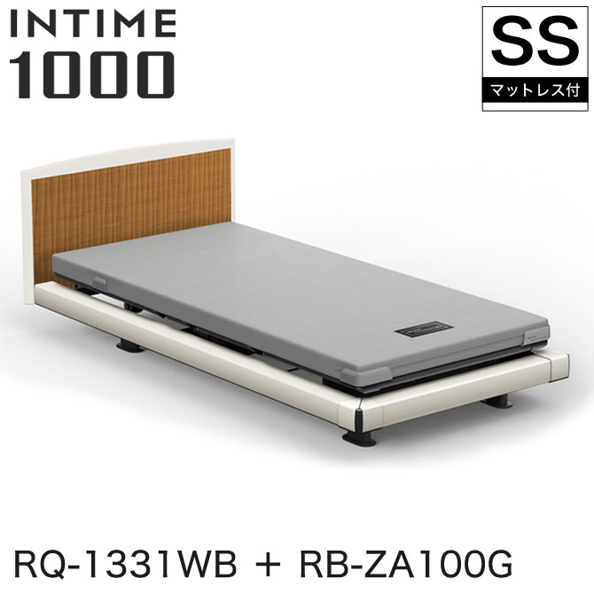 INTIME1000 RQ-1331WB + RB-ZA100G