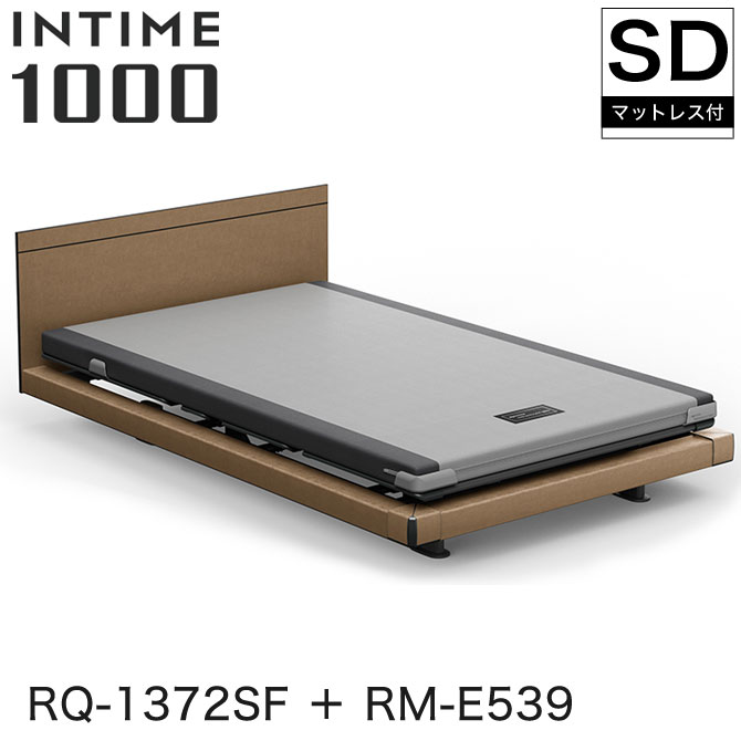 INTIME1000 RQ-1372SF + RM-E539