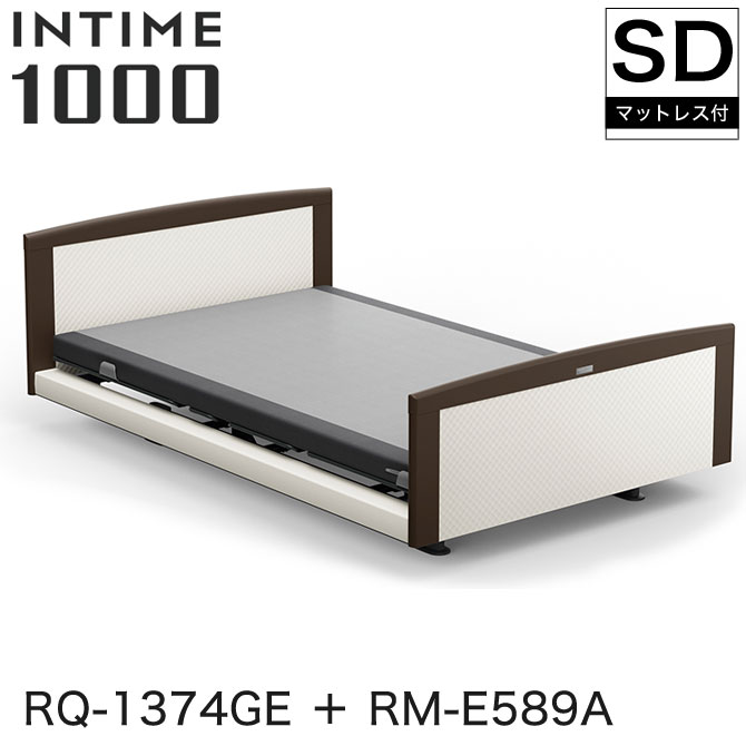 INTIME1000 RQ-1374GE + RM-E589A