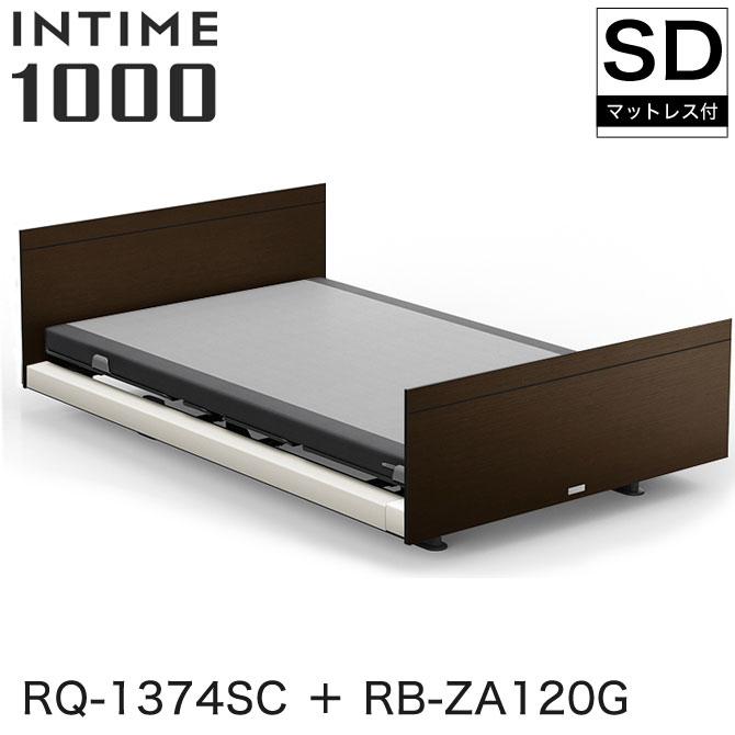 INTIME1000 RQ-1374SC + RB-ZA120G