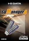 ED-S4シリーズをハイレベルに管理する専用ソフトウェア「SUM-S3」