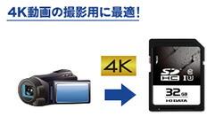 大容量かつ高速転送可能なので、4K動画の撮影に最適