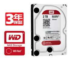 WD社の高信頼NAS用ハードディスク「WD Red」を採用