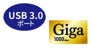 USB 3.0ポート