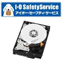 HDD定期交換サービス付オンサイト保守