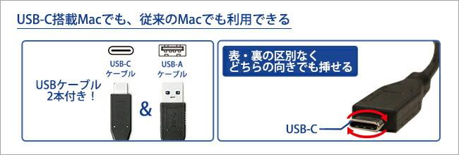 新・旧どちらのパソコンでも使えるケーブル2本付きモデル