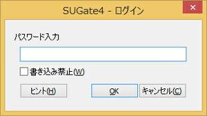 簡単操作で強固なパスワードロック