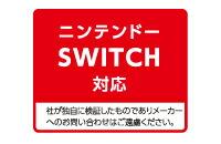 Nintendo Switch?対応