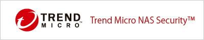 Trend Micro NAS Security?
