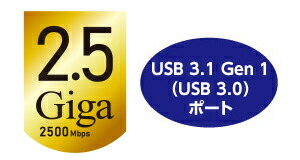 USB 3.1 Gen 1(USB 3.0)ポート