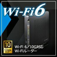 WN-DAX3600XR