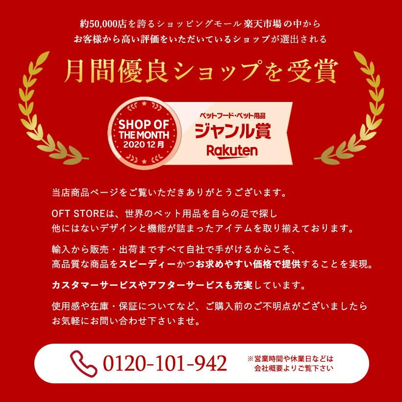 赤色-受賞バナー