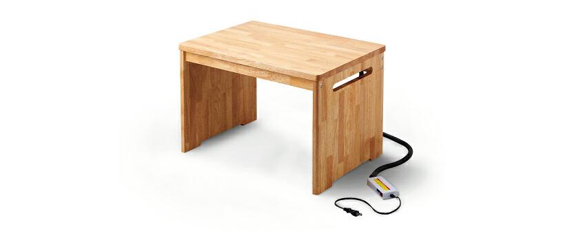 遠赤ヒーター付きサイドテーブル