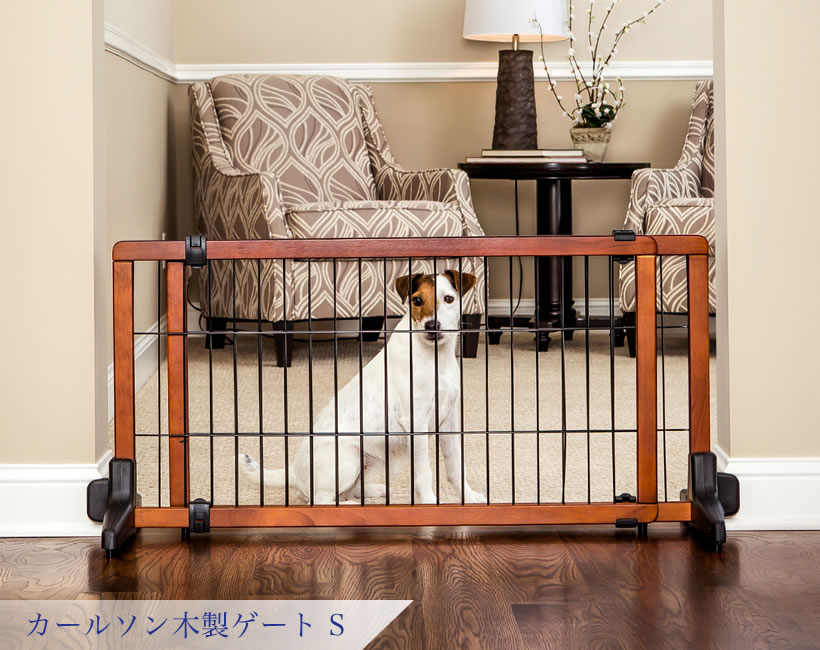木製ゲート