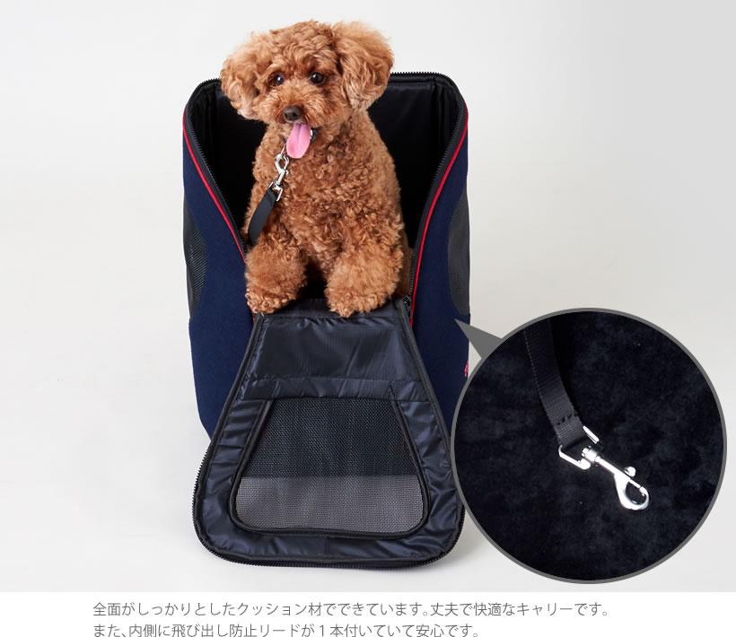 アーキカ Active Bag