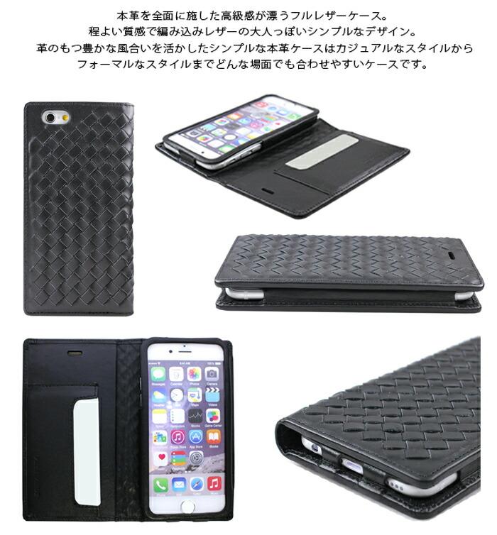 9f3ad67159 商品の説明: iPhone6s iPhone6 アイフォン6s アイフォン6 本革 ラティス ケース ...
