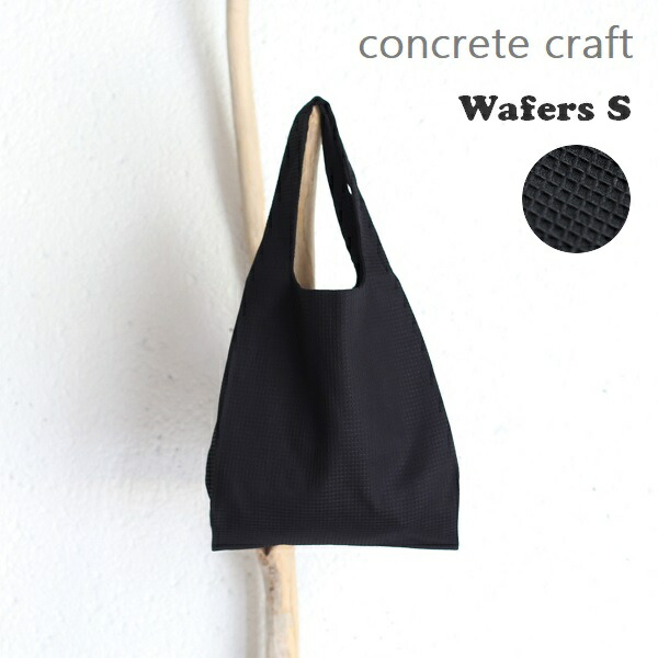 craft one