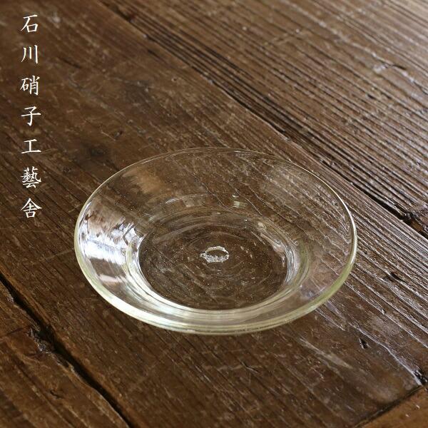 石川硝子工藝舎