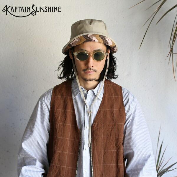 Kaptain Sunshin