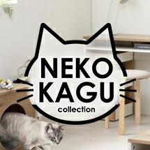 猫家具特集