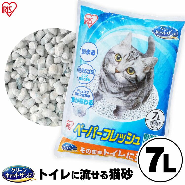 猫砂ペーパーフレッシュ