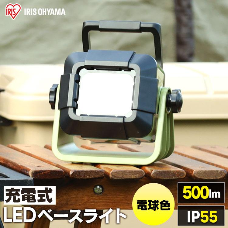 LEDベースライト<br>充電式500lm
