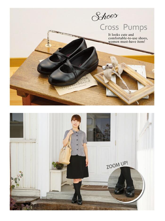 【楽天市場】I4519 クロスパンプス/ブラックオフィス 事務服 OL 靴 脱げにくくてかわいい☆事務所 履ける パンプス:かわいく働こIRO,iro