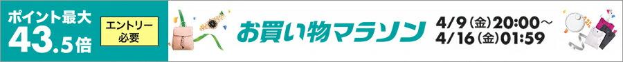 お買い物マラソン 公式 ルンバ ブラーバ ポイント10倍 新商品 i3