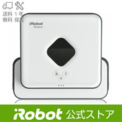 【12/4 20:00〜12/11 1:59ポイント10倍】アイロボット 床拭きロボット ブラーバ380j 送料無料 日本仕様正規品 お掃除ロボット