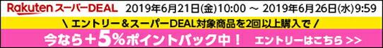 """""""deal_2buy"""""""